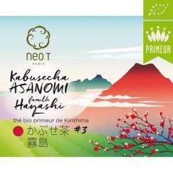 Kabusecha Asanomi Bio