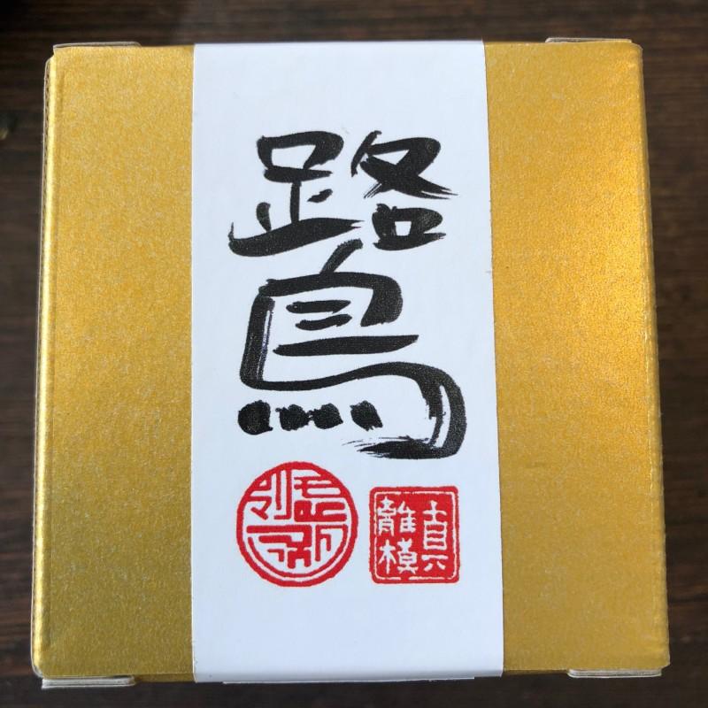 Matcha Shirasagi Bio