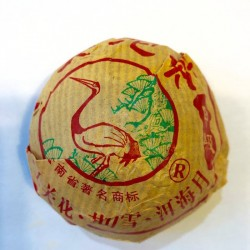 Jia Ji Tuo Cha Sheng 2006