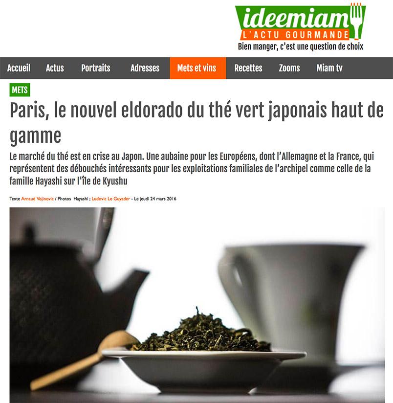 neo.T., nouvel eldorado du thé vert japonais haut de gamme